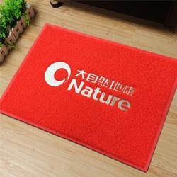 http://mllipin.com/广告地毯地垫定制企业LOGO 企业宣传礼品 送客户礼品 迎宾礼品