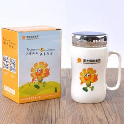 阳光保险办公室陶瓷杯子 陶瓷杯礼品定制企业LOGO 送客户小礼品
