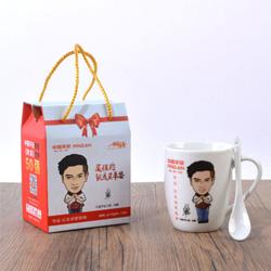 http://mllipin.com/中国平安保险专版陶瓷杯勺礼盒套装 促销礼品套装 创意个性企业礼品 展会礼品 活动纪念礼品