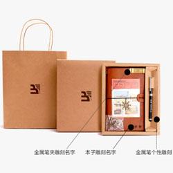 创意商务礼品套装笔记本书夹笔套装商务纪念礼品展会礼品客户拜访礼品定制天津礼品公司