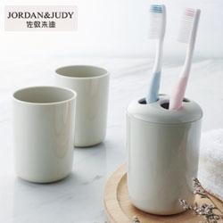 洗漱三件套Jordan & Judy朱迪創意生活禮品年會員工福利紀念禮品定制展會禮品定制