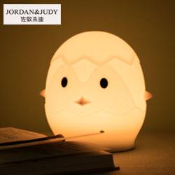 企鹅智能情感灯Jordan & Judy猫头鹰智能情感灯創意生活禮品年會員工福利紀念禮品