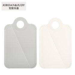 可折叠砧板Jordan & Judy創意生活禮品展會禮品活動紀念禮品定制