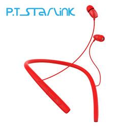 http://mllipin.com/P.tStarlink/百达星连蓝牙运动耳机跑步颈挂式无线双耳立体声通用企業禮品活動禮品定