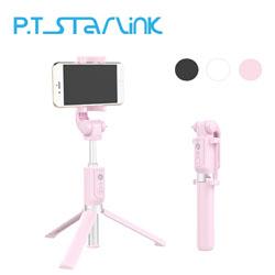 http://mllipin.com/风清扬多功能支架式蓝牙自拍杆P.tStarlink/百达星连手机通用苹果无线自拍杆創意紀念