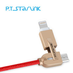 二合一多功能快充数据线P.tStarlink企业品牌礼品定制企业礼品设计制作展会礼品定做