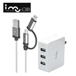 http://mllipin.com/金手指旅行套装USB电源充电数据线两件套商务礼品展会礼品活动纪念礼品定制LOGO