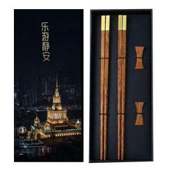 锦箸2.5二双筷架组(红檀/鸡翅)行创意定制礼品礼物生日高档礼盒装日式餐具创意纪念品实用