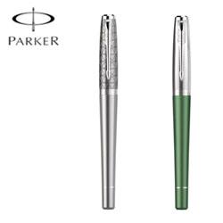 http://mllipin.com/派克Parker都市简影白夹都市森林寄语墨水钢笔商务办公礼品送客户礼品定制