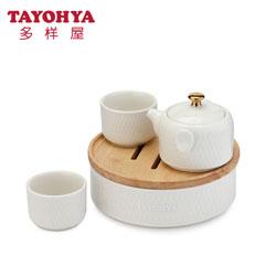 http://mllipin.com/多样屋 功夫茶具组 TA040301008ZZ一壶二杯带托盘茶具时尚创意礼品定制公司