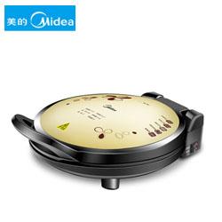 电饼铛家用机械版煎烤机大烤盘烙饼机美的MC-JHN34Q 企业员工福利活动抽奖礼品公司