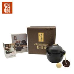 台湾陆宝镜清陶然随手泡快客茶具活水陶养生茶具 高档商务礼品定制LOGO公司