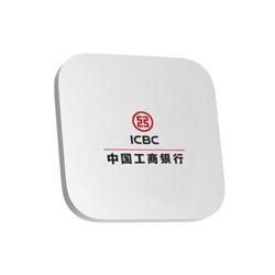 小白--超薄无线充多重充电保护创意时尚企业商务礼品展会礼品定制公司