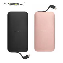 MIPOW MFI认证5000毫安移动电源自带苹果线迷你高档商务礼品定制送客户礼品公司