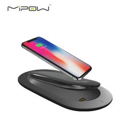 http://mllipin.com/MIPOW5000毫安无线充移动电源 便携无线充电器高档新颖时尚商务礼品公司