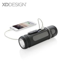 http://mllipin.com/Swiss Peak 4合1多功能音箱4500毫安移动电源应急灯创意时尚礼品公司