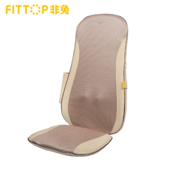 非兔天逸垫C  按摩椅垫 车载办公家用按摩器 企业年会抽奖礼品公司
