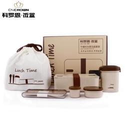 科罗恩午餐时光便当盒5套装 会员积分企业福利礼品定制公司