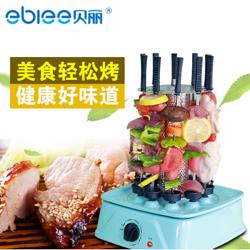 http://mllipin.com/创意红外光谱烧烤机 创意家电企业年会员工福利抽奖礼品定制公司