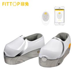 非兔 云足智能理疗鞋 高科技创意礼品送领导商务礼品公司