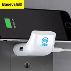 http://mllipin.com/倍思 曲简 双USB 旅行充电器自带支架充电器创意礼品展会礼品伴手礼品公司