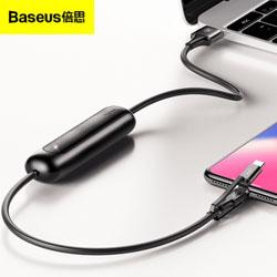 倍思 轻电三合一多功能数据线充电宝 创意新颖企业商务礼品公司定制