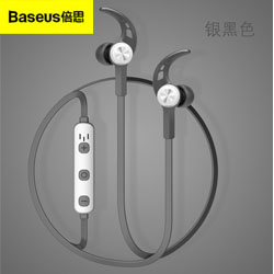 http://mllipin.com/倍思 B11磁吸蓝牙耳机企业年会抽奖礼品会员积分礼品展会礼品公司
