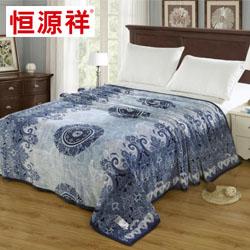 法莱绒毯富贵华丽CYXB705恒源祥枕头员工福利礼品年会抽奖礼品公司