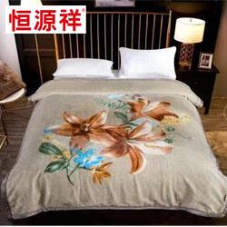 花绒毯西班牙盖毯-灰CYB604恒源祥枕头员工福利礼品年会抽奖礼品公司