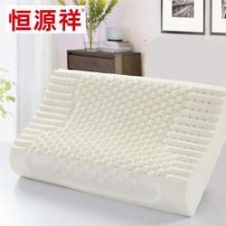 进口乳胶枕 (圆点按摩)MQRJZ1002恒源祥枕头员工福利礼品年会抽奖礼品公司