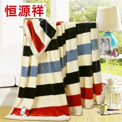 法莱绒毯色彩条纹MQ1023恒源祥枕头员工福利礼品年会抽奖礼品公司