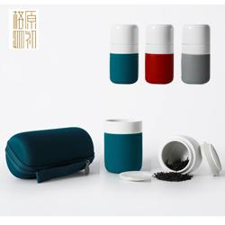 原初格物 旅行茶具茶杯套装一罐一杯旅行快客杯高档商务礼品定制