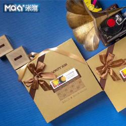 http://mllipin.com/米旗最真心意 月饼礼盒高档中秋福利礼品送客户礼品公司