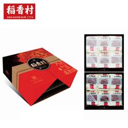 http://mllipin.com/稻香村八月十五喜团圆月饼礼盒高档中秋福利礼品送客户礼品公司