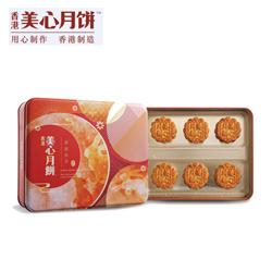 http://mllipin.com/美心金装彩月月饼礼盒时尚中秋福利礼品送客户礼品公司