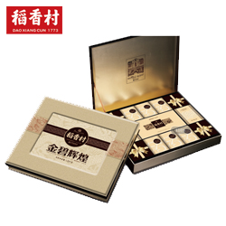 http://mllipin.com/稻香村金碧辉煌月饼礼盒高档中秋福利礼品送客户礼品公司