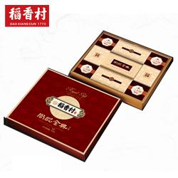 http://mllipin.com/稻香村尚品金典中秋月饼企业中秋福利礼品送客户礼品公司