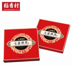 http://mllipin.com/稻香村七星伴月月饼礼盒 企业中秋福利礼品送客户礼品