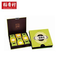 http://mllipin.com/稻香村糖醇福月 月饼礼盒高档中秋福利礼品送客户礼品公司