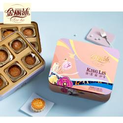 http://mllipin.com/金丽莎情意丽沙月饼礼盒时尚中秋福利礼品送客户礼品公司