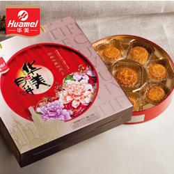 http://mllipin.com/华美七星伴月月饼礼盒高档中秋福利礼品送客户礼品公司