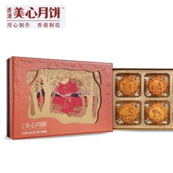 http://mllipin.com/美心东方之珠 月饼礼盒时尚中秋福利礼品送客户礼品公司