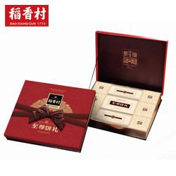 http://mllipin.com/稻香村至尊饼礼月饼礼盒高档中秋福利礼品送客户礼品公司
