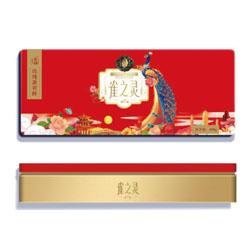 http://mllipin.com/潘祥记*雀之灵玫瑰蛋黄酥 企业年会礼品会员福利送客户礼品定制