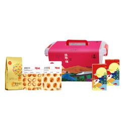 丝路·一盒心意手提收纳礼盒食品套装企业员工福利商务会议纪念礼品定做