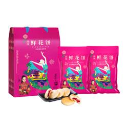 http://mllipin.com/潘祥记*彩云之南企业员工福利礼品商务会议礼品定做