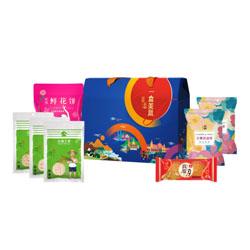 http://mllipin.com/丝路·一盒美意食品礼盒套装企业员工福利会议纪念礼品定做