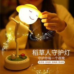 多功能创意稻草人小夜灯蓝牙音响USB创意多功能礼品定制LOGO