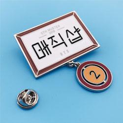 周年徽章金属胸章定制员工表彰礼品企业会议活动纪念礼品定制LOGO