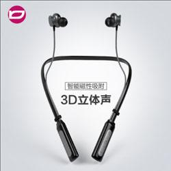 http://mllipin.com/德国巴赫NE02颈带式运动蓝牙耳机 高档商务礼品送客户送员工生日礼品